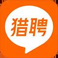 猎聘手机版 V5.4.0 安卓版
