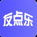 友点乐 V1.5.1 安卓版