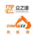 众之泽 V2.3 安卓版