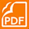 福昕PDF阅读器2019 V10.0.124.36236 官方免费版