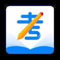 线上考 V1.0.0 安卓版
