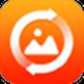 金舟图片格式转换器 V3.1.3 官方版