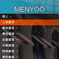 GTA5menyoo修改器V1.53最新汉化版