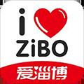 爱淄博 V1.9 安卓版