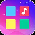 音乐相册大全 V1.0.5 安卓版
