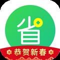 省呗 V7.25.0 苹果版