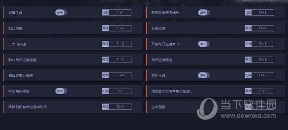 循环勇者十四项修改器