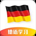 德语学习 V1.0.0 安卓版
