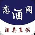 恋酒网 V1.0.14 安卓版