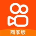 快手小店商家版 V2.1.11.18 安卓版