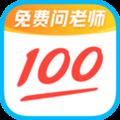 作业帮 V13.12.0 安卓最新版