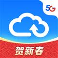 天翼企业云盘 V2.7.3.5 安卓版