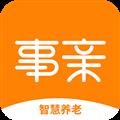事亲 V1.0.8 安卓版