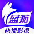 蓝狐影视去广告版 V1.5.7 安卓版