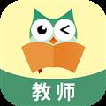 悦读悦乐教师版 V3.6.7 安卓版