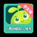 豌豆思维学生版 V2.6.1 安卓版