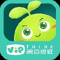 VIPThink豌豆思维 V2.14.0 官方版