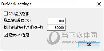 显卡甜甜圈中文版下载