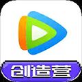 腾讯视频 V8.3.20 苹果版
