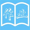 作业小帮手 V1.0.7 安卓版