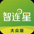 智连星健康 V1.1.5 安卓版
