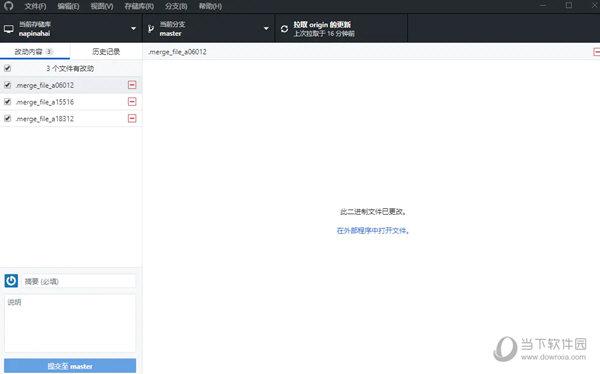 显示为中文