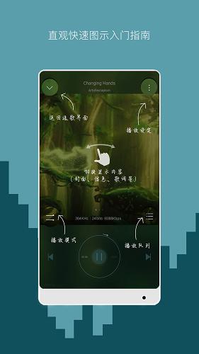 海贝音乐电视版 V4.0.1 安卓版截图1