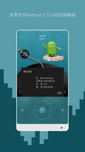 海贝音乐电视版 V4.0.1 安卓版截图2