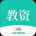 教师资格证网课 V1.0.0 安卓版