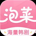 泡菜视频最新破解版 V3.5.1 安卓免费版