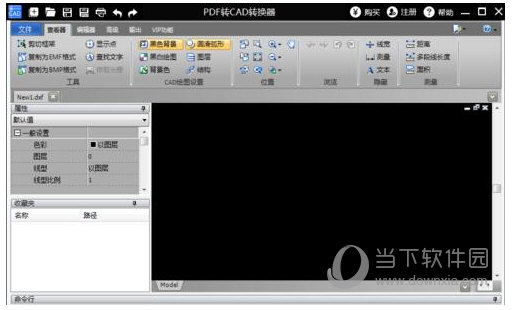 迅捷pdf转cad完整版