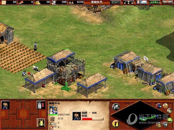 帝国时代2征服者修改器