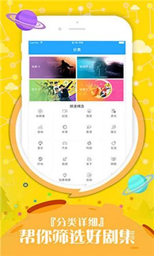 乐鱼影院app下载 V3.4 安卓最新版截图1