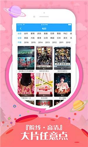 乐鱼影院app下载 V3.4 安卓最新版截图2