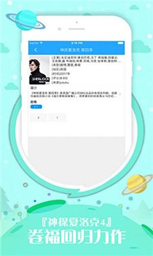 乐鱼影院app下载 V3.4 安卓最新版截图3