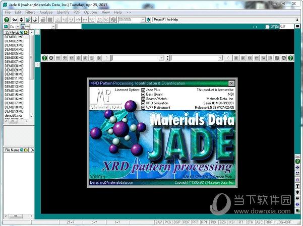jade9破解版