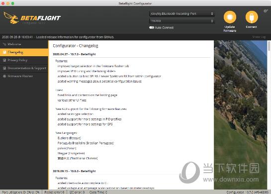 Betaflight Configurator Mac版