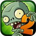 植物大战僵尸2破解版2021最新版 V2.6.3 安卓版