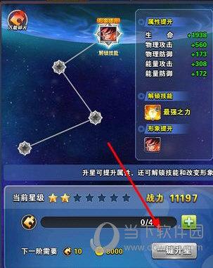 龙珠激斗破解版无限龙石最新版
