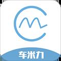 车米力 V1.0.6 安卓版