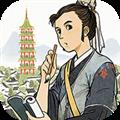 江南百景图免登录最新版 V1.3.2 安卓版