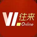 往来商城 V1.8.10 安卓版