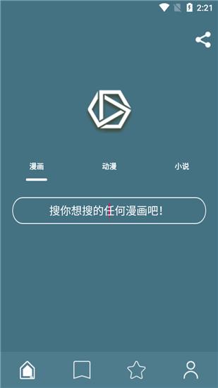 喵喵番3.0破解版 安卓免费版截图5