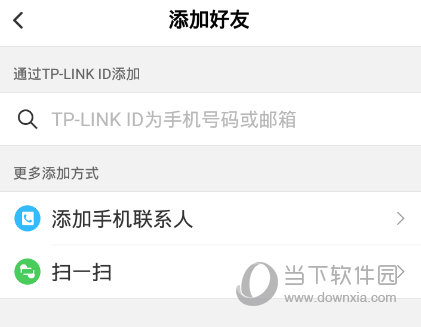 TPLINK安防APP下载