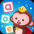 小猴萌奇拼音 V1.3 安卓版