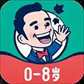 常青藤爸爸 V3.1.3 苹果版