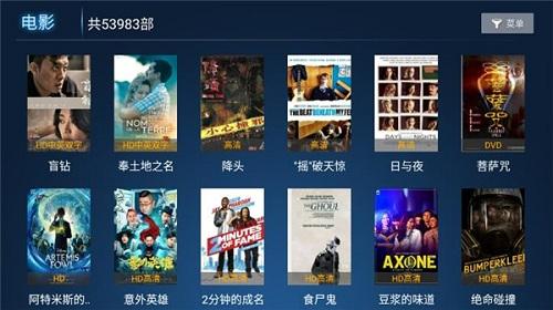 293影院去升级版 V4.3 安卓免费版截图4