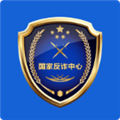 国家防诈中心APP V1.1.3 安卓版