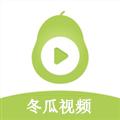 冬瓜视频无限看破解版 V1.3.7 安卓免费版
