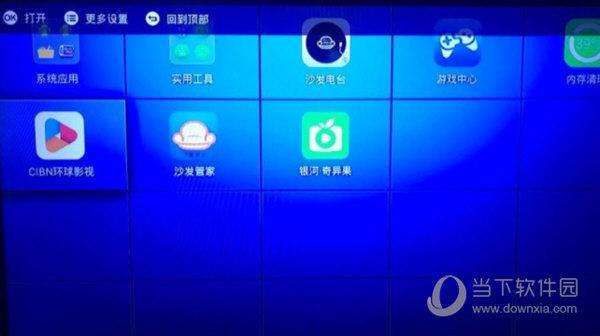 联通创维e900刷机固件下载